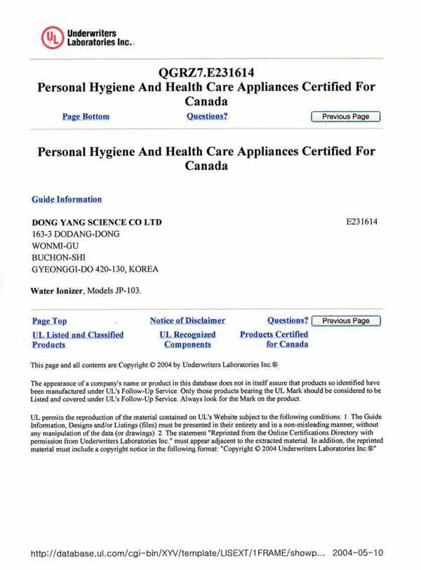 Certificado UL Canada purificadores- ionizadores de agua AlkaViva
